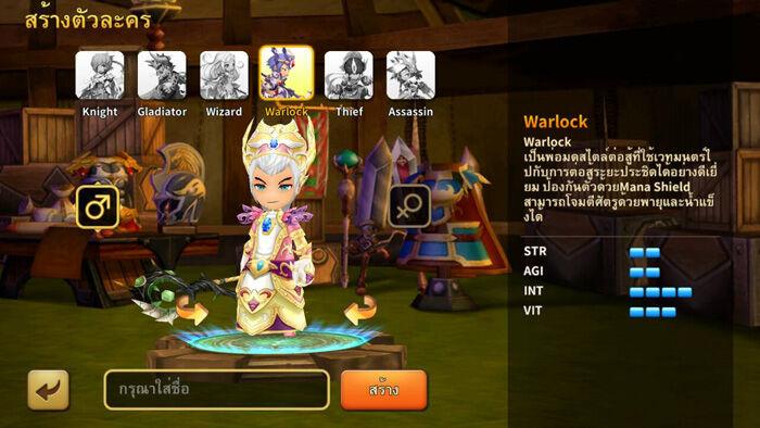 Review Line Dragonica Mobile Nostalgia Dragonica Di Smartphone 4 1