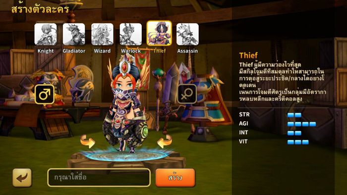 Review Line Dragonica Mobile Nostalgia Dragonica Di Smartphone 5 1