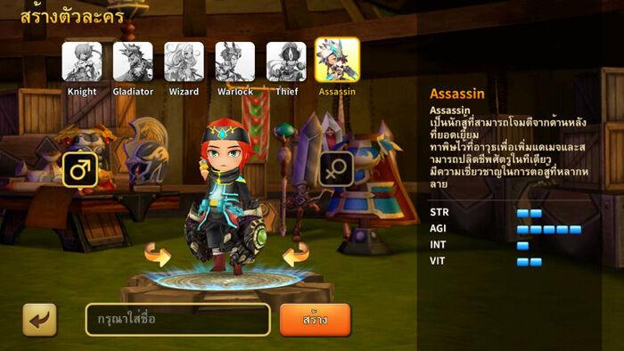 Review Line Dragonica Mobile Nostalgia Dragonica Di Smartphone 6 1