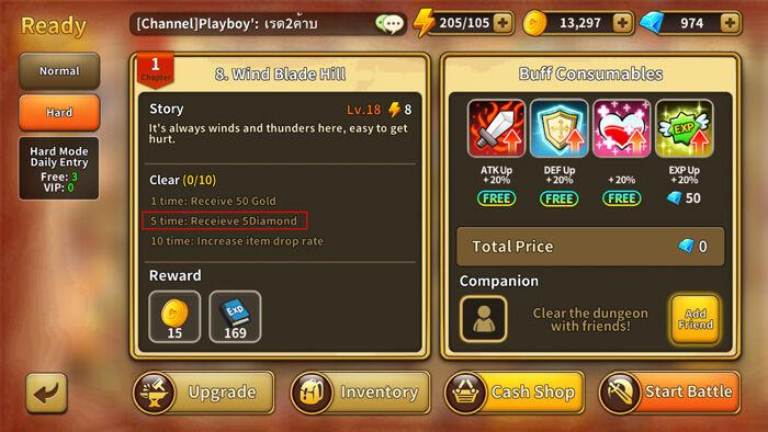 Cara Mendapatkan Gems Gratis Line Dragonica Mobile 4