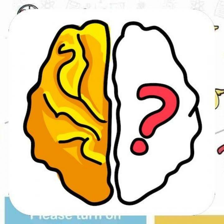 Kunci Jawaban Brain Out Level 1 221 Paling Baru Lengkap Jalantikus