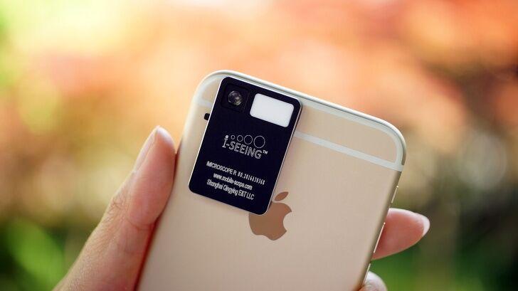 Gadget Untuk Smartphone 6 854eb