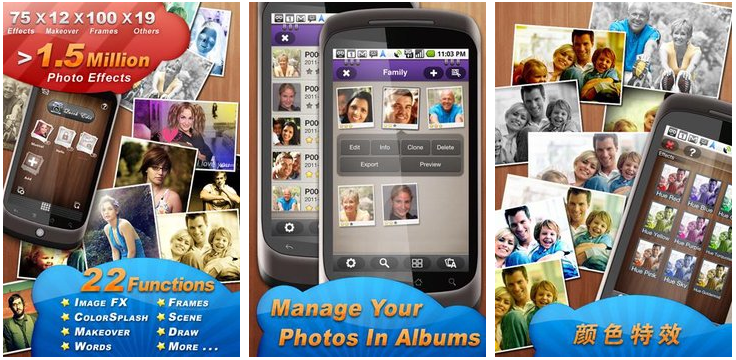 Download Photo Editor Apk