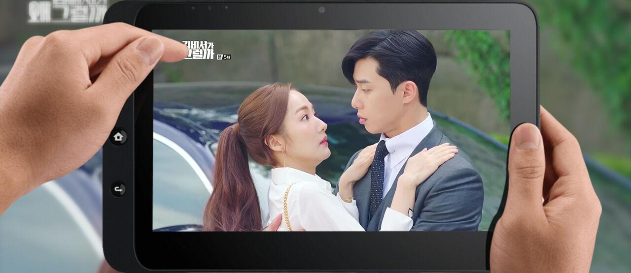 Cara Download Drama Korea di HP Android, Resmi dan Gratis!