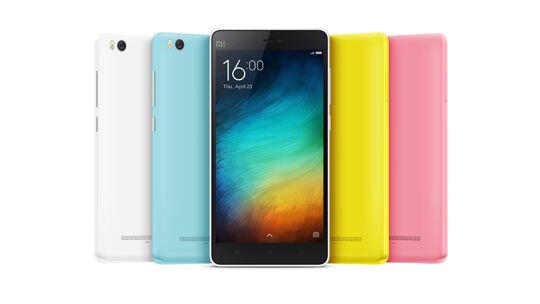 Varian Xiaomi Mi4i