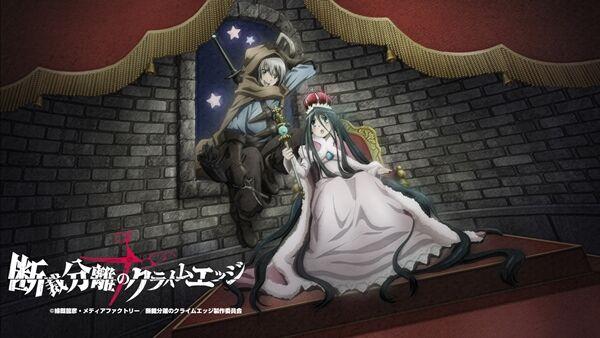 Anime Bertema Game 7
