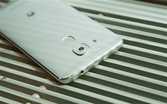 Harga Huawei G9 Plus Dan Ketersediannya 2