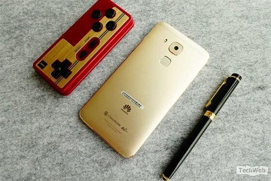 Spesifikasi Huawei G9 Plus Yang Bertenaga