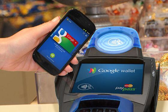 Produk Gagal Google Wallet