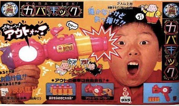Mainan Paling Aneh Di Jepang 4