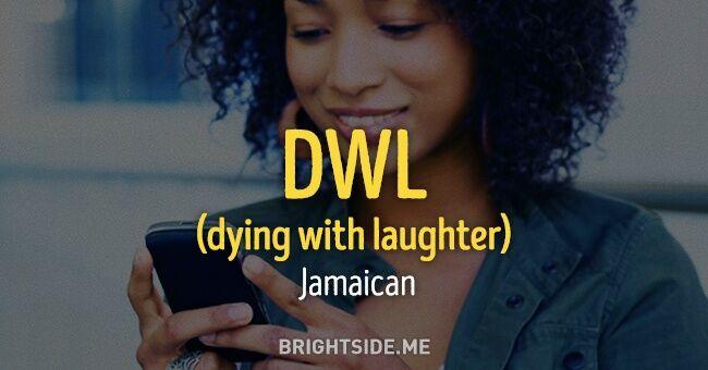 Cara Tertawa Orang Di Internet 6