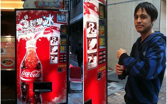 Vending Machine Aneh Jepang 2 3745d
