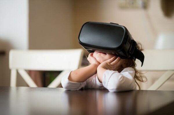 Virtual Reality E2152