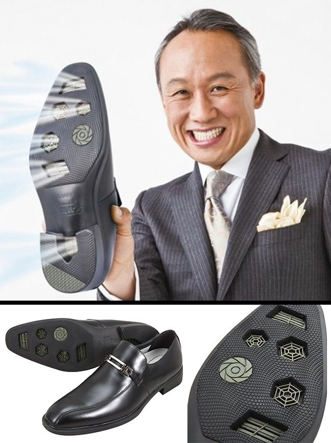Gadget Aneh Inovasi Jepang 11 90635