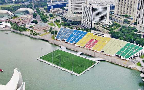 Stadion Sepak Bola Unik Dunia 4 81bfe