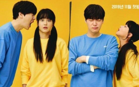 Nonton Drama Korea Love With Flaws 1 47c6d