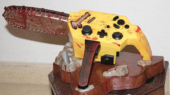 Chainsaw Controller Ec49b