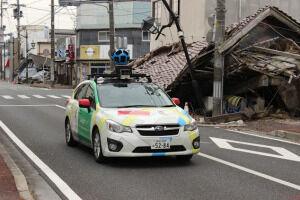 Google Street View Fukushima