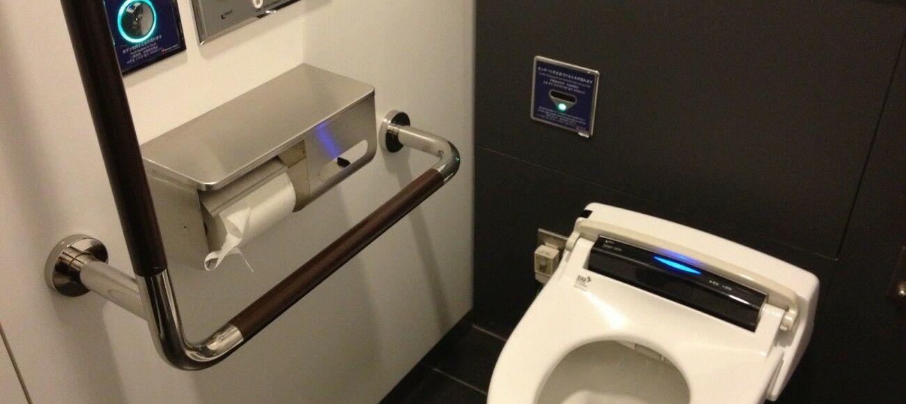 Toilet Dengan Teknologi Tercanggih