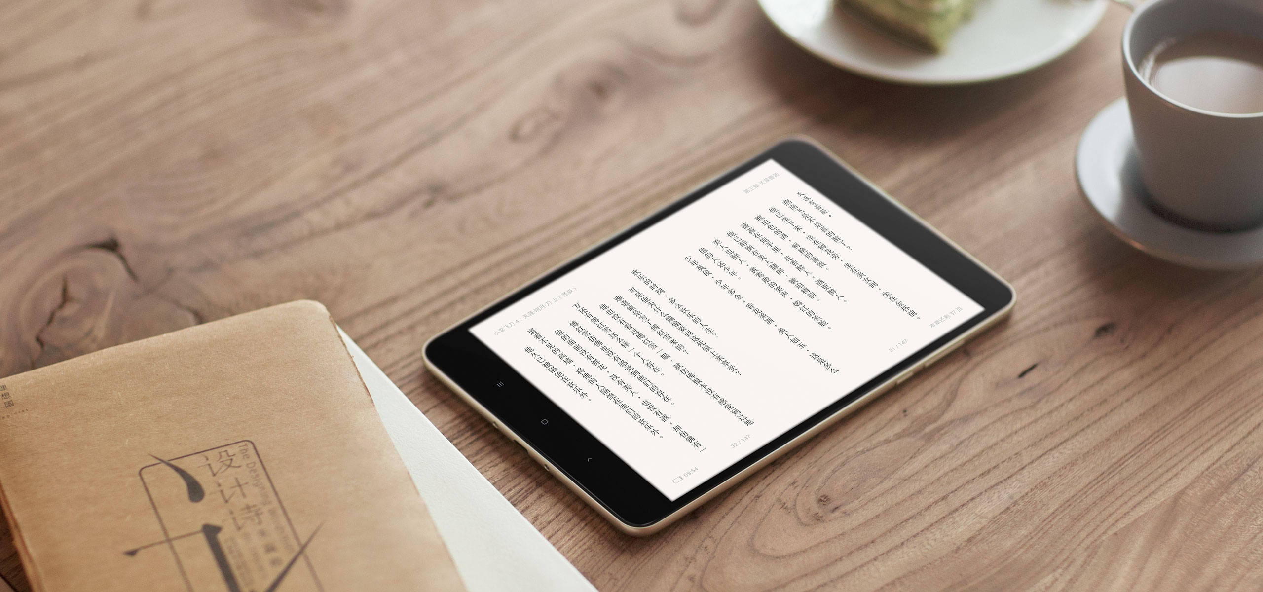 Gadget Murah Terbaru Xiaomi 3