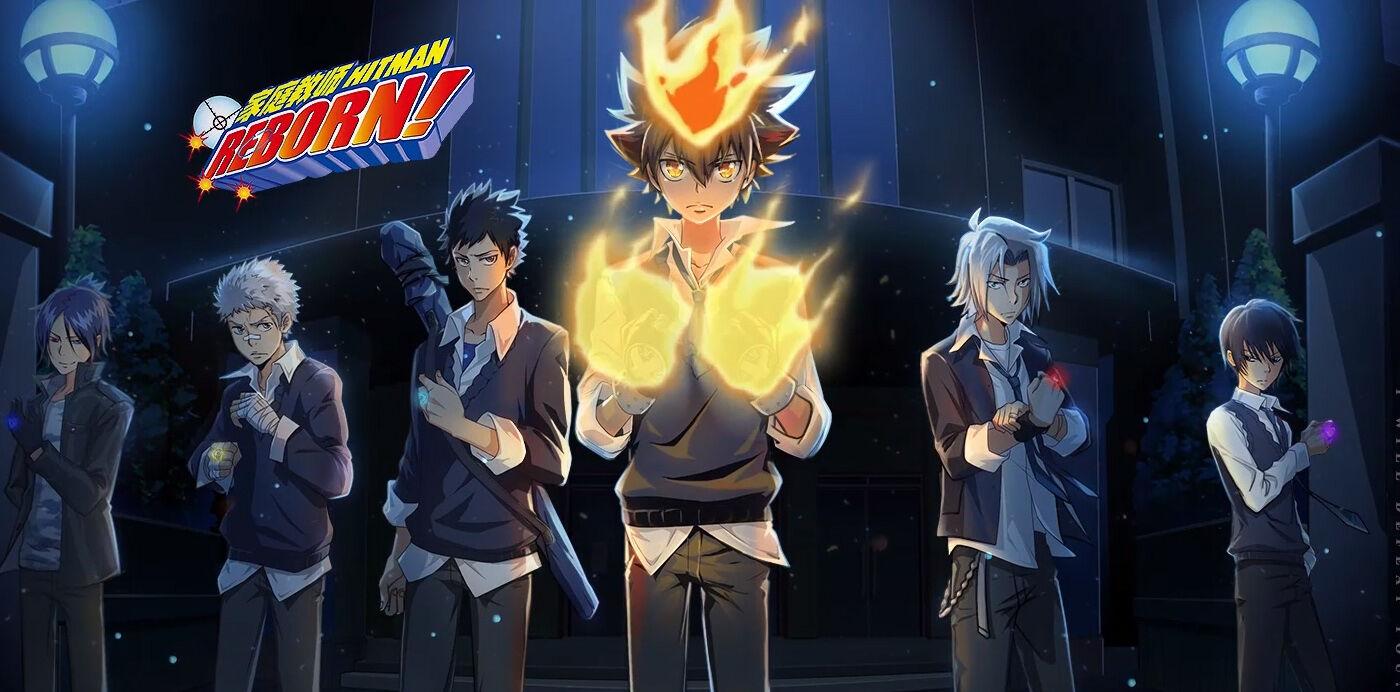 Anime Zero To Hero Kateikyou Hitman Reborn 63d9f