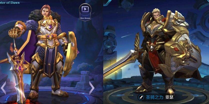 Hal Yang Diplagiat Mobile Legends 6 6d9ec