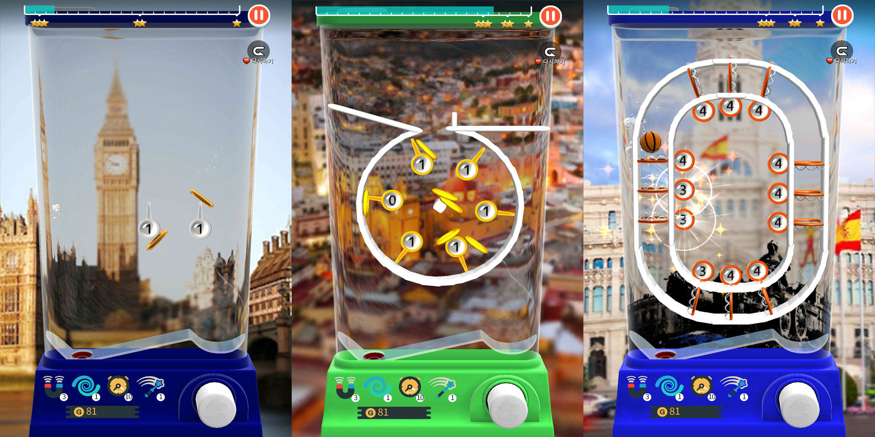 Game Android Paling Uni Ring Toss And World Tour