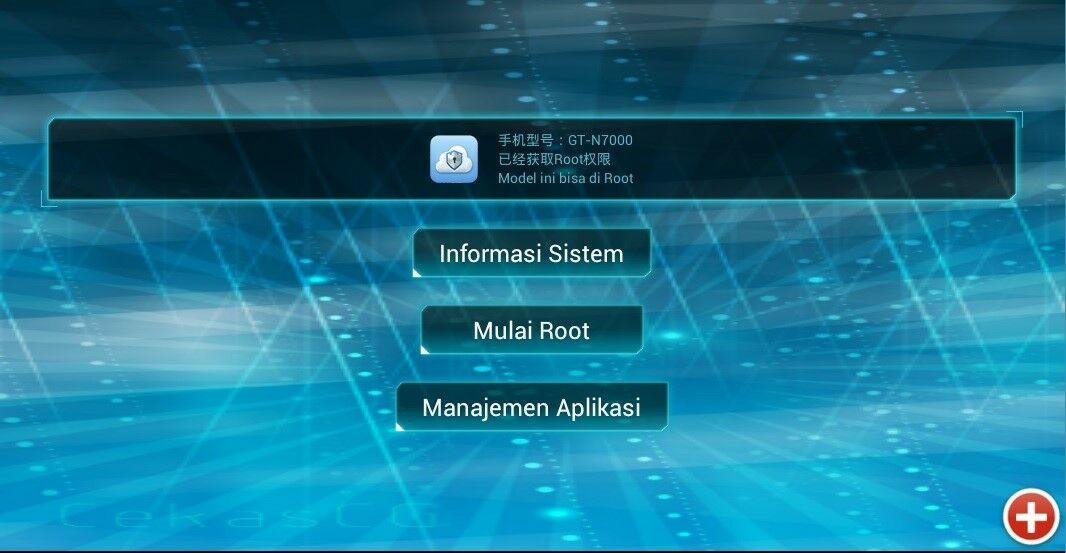 Key Root Master 1