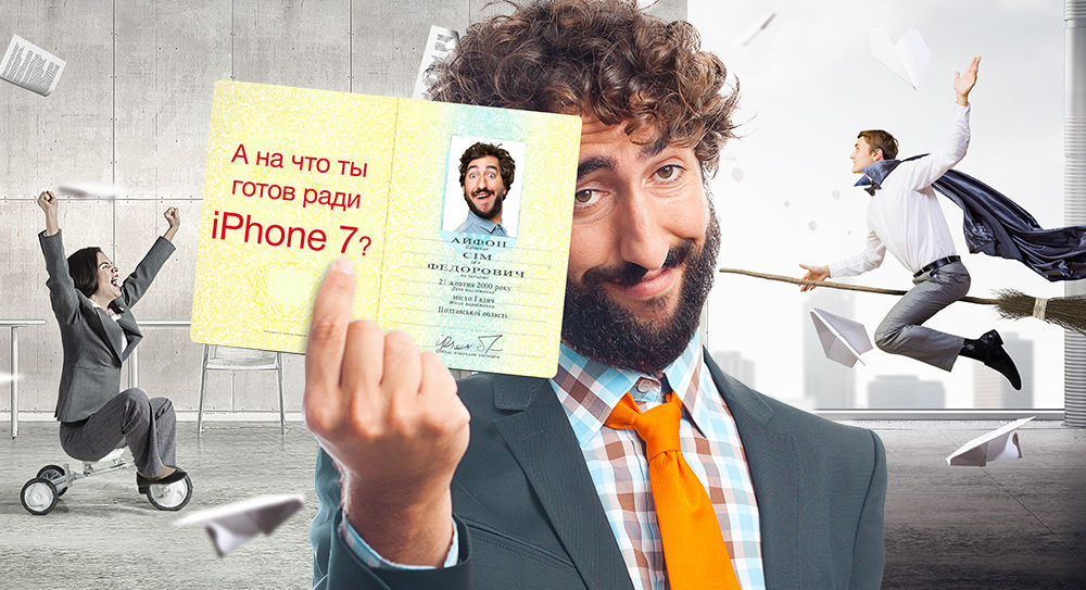 Ganti Nama Dapat Iphone 7 Gratis 2