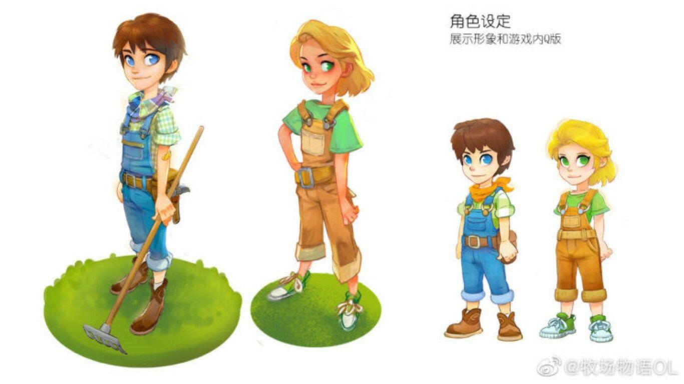 Fakta Menarik Harvest Moon Online 4 0d0d6