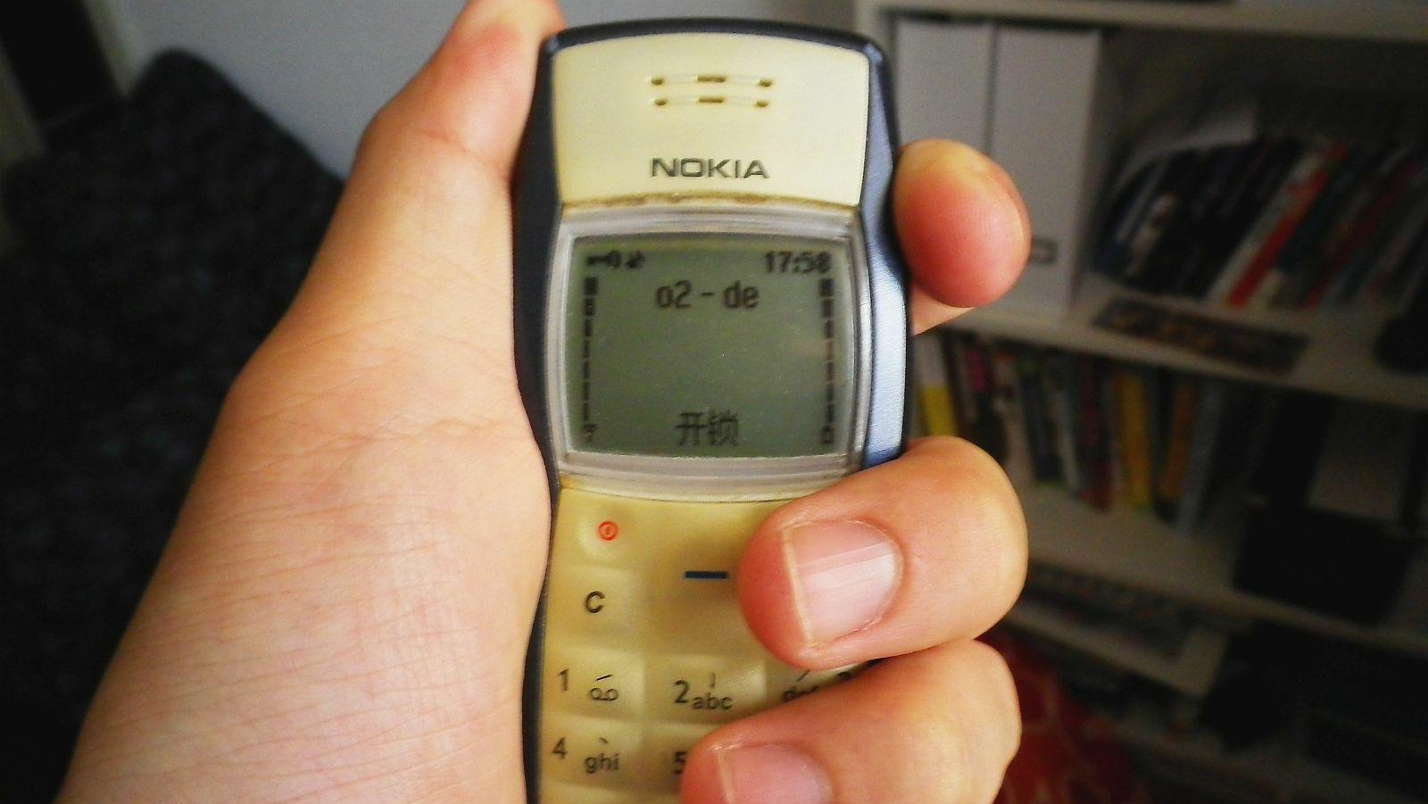 Nokia 1100 Fox Wu