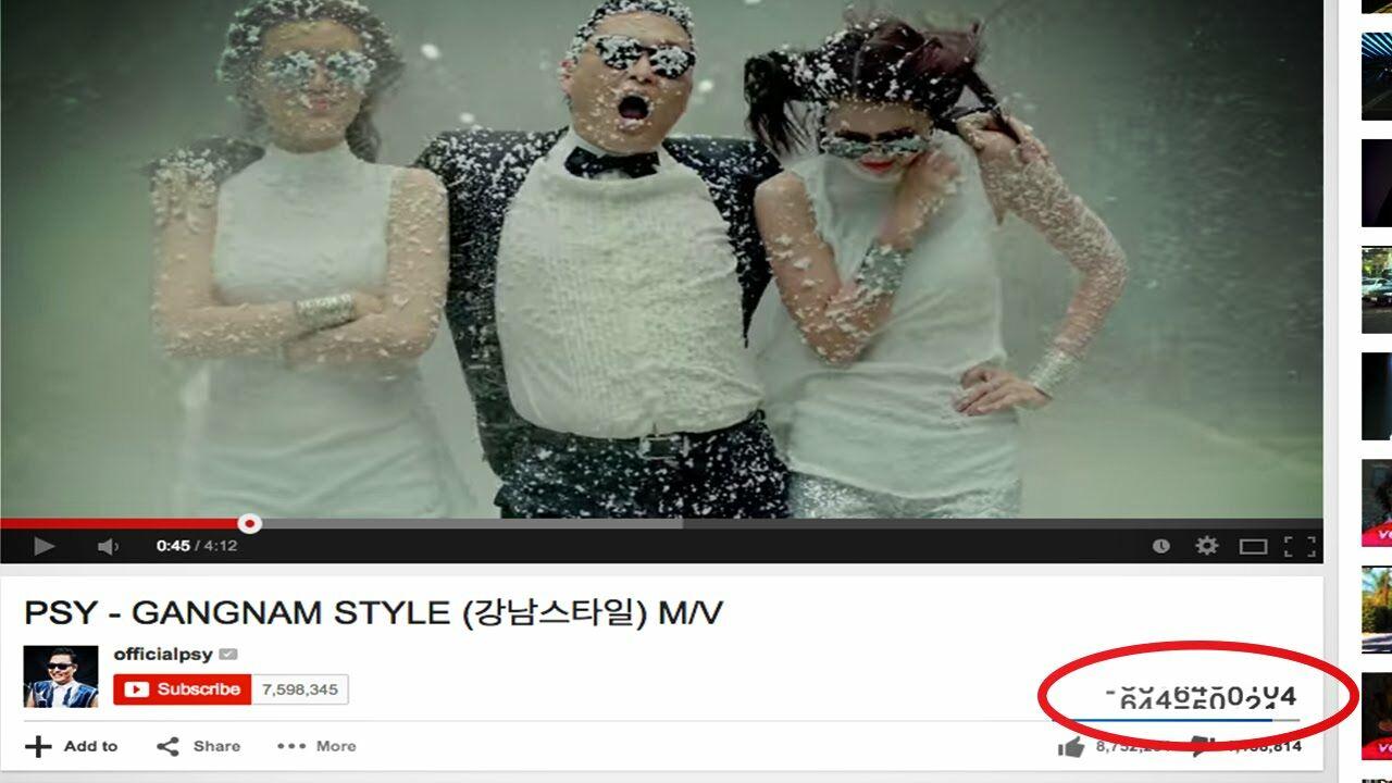 Gangnam Style Youtube Ubah Pola Penghitungan