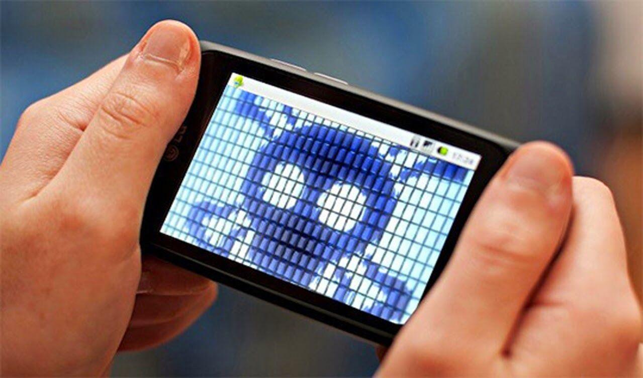 Bahaya Malware Trojan