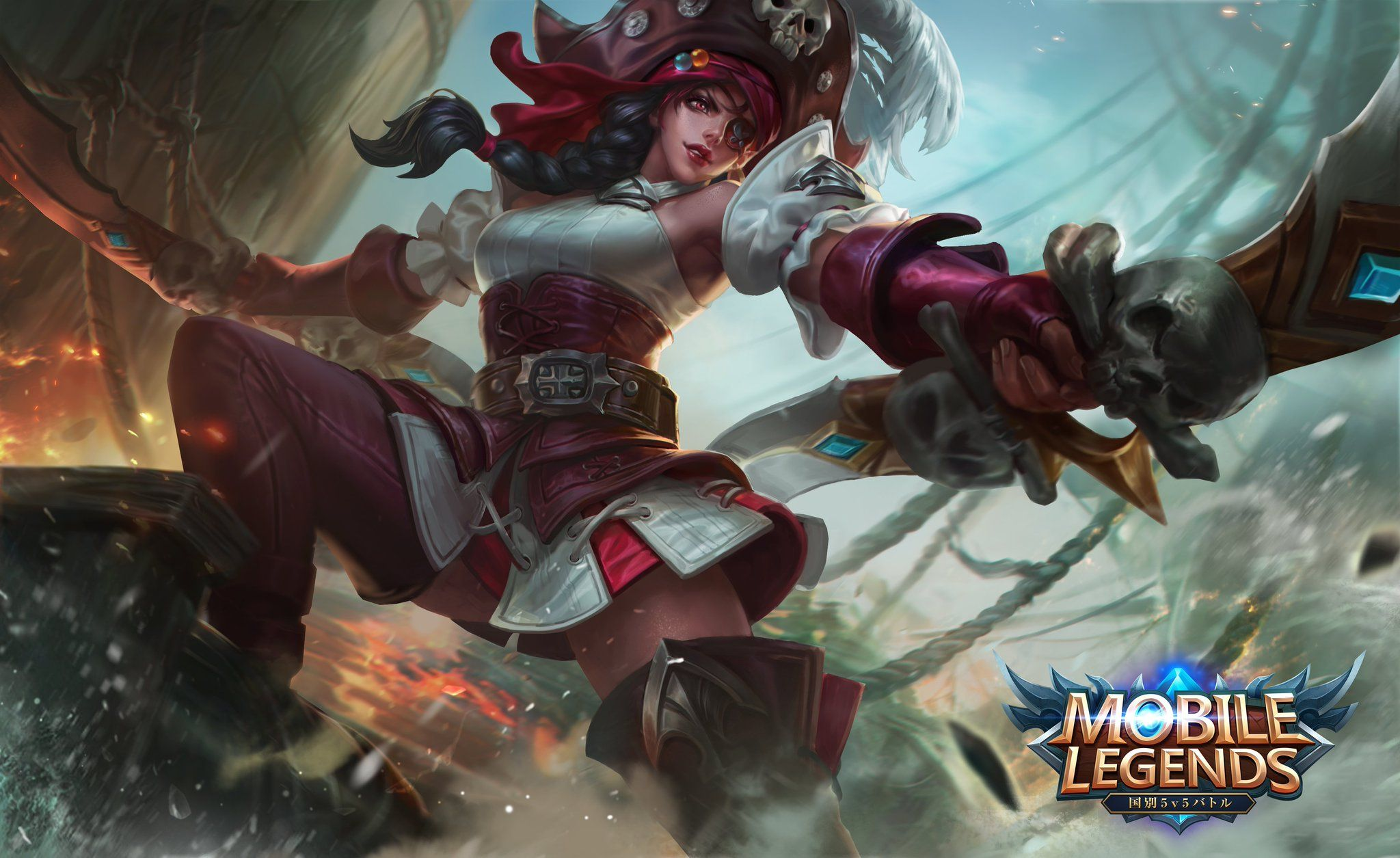 Wallpaper Mobile Legends Karina Black Pearl
