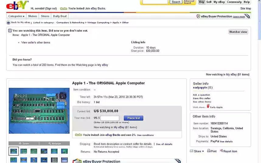 Produk Apple Termahal Di Dunia 5