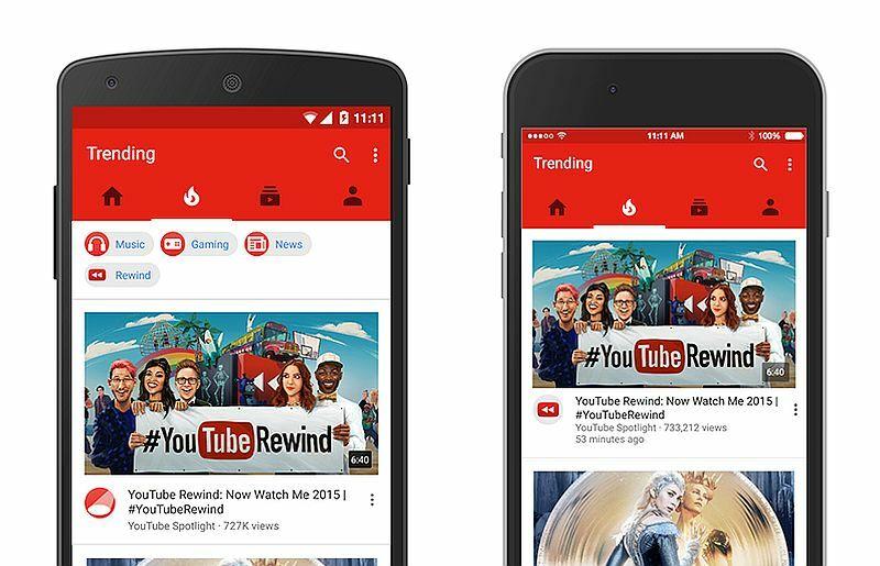 Youtube Android 1473337903403 E693b