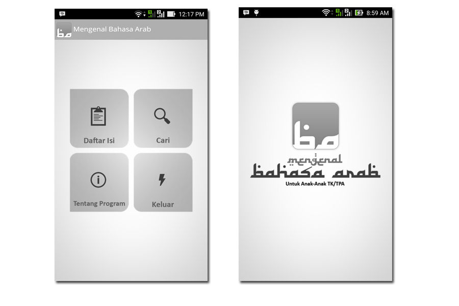 Mengenal Bahasa Arab Jt Images