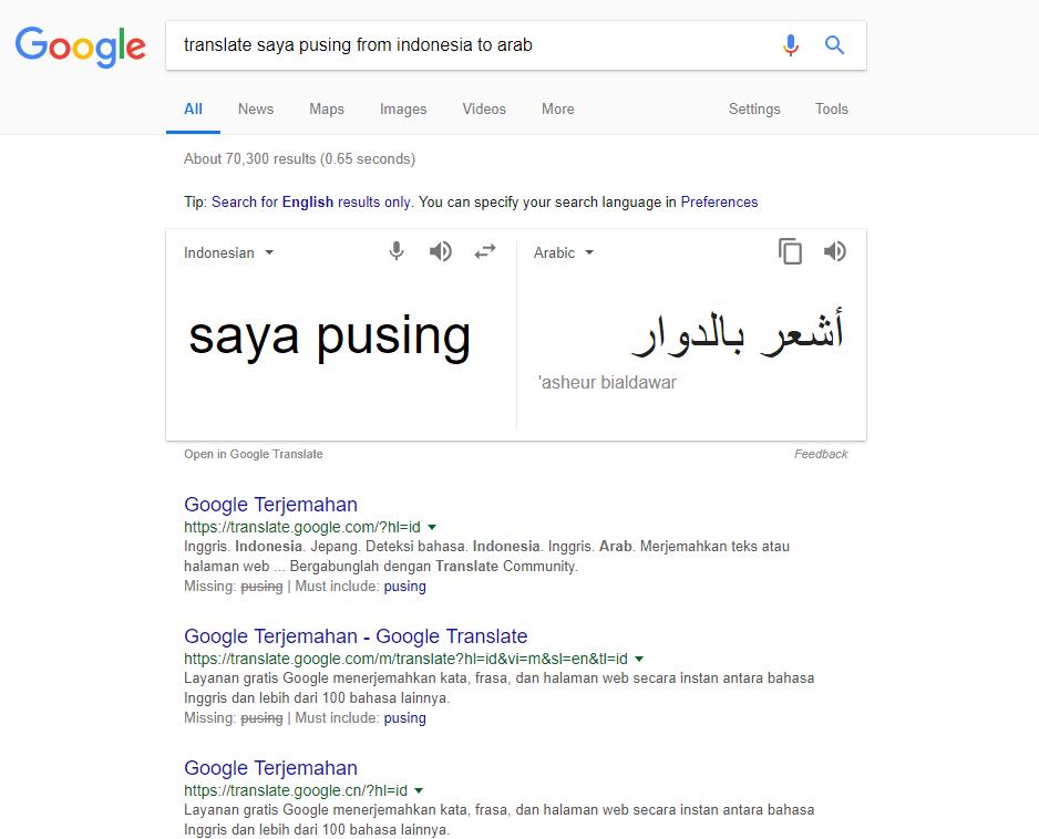 Keyword Tersembunyi Google Search 6 D6314