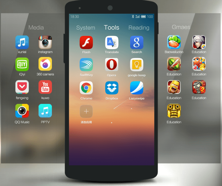 Hola Launcher Free Download Full