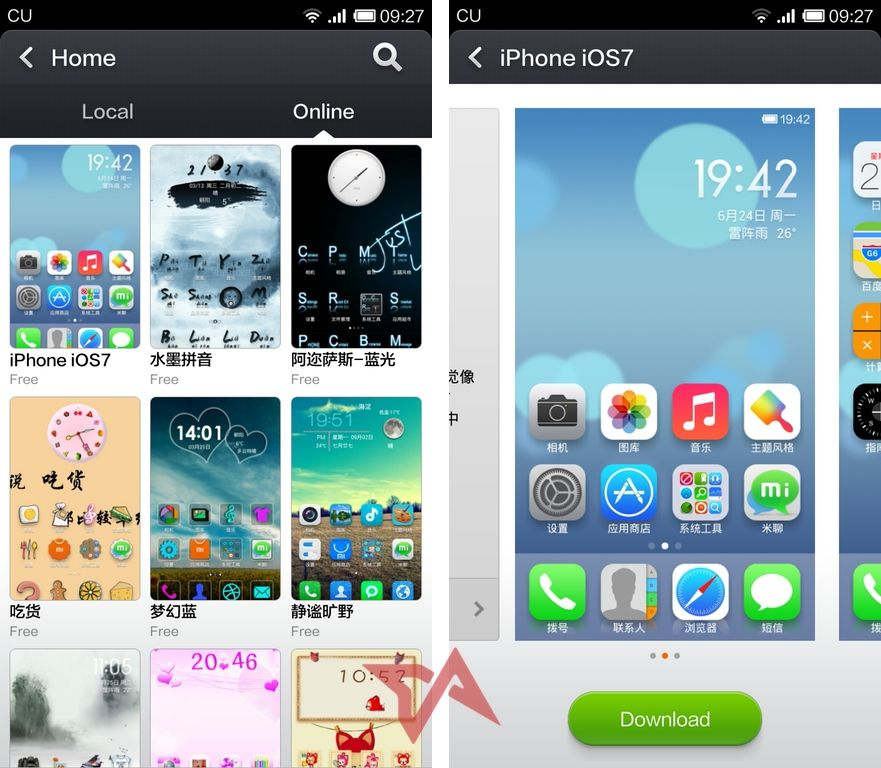 5 Kelebihan Fitur Smartphone Xiaomi yang Tidak Dimiliki
