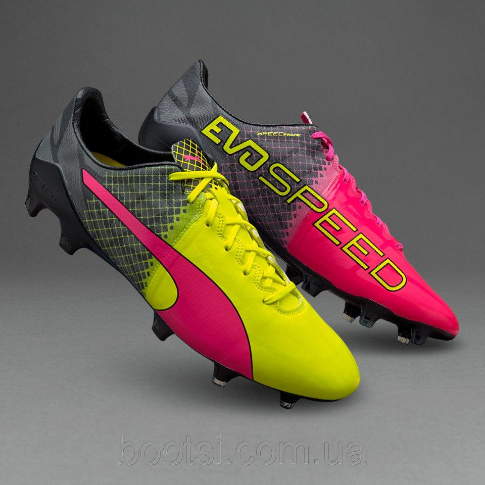 Sepatu Berteknologi Canggih 2
