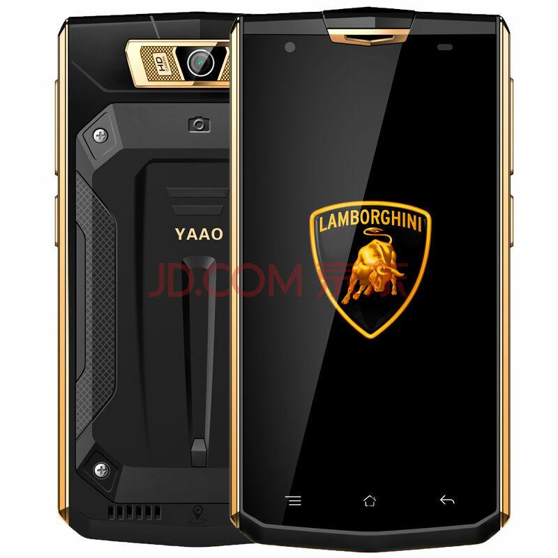 Yaoo Smartphone 1