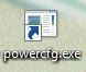 Membuat Shortcut Pada Windows Untuk Mengubah Power Plan 4